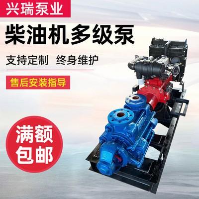 移动泵车卧式管道泵