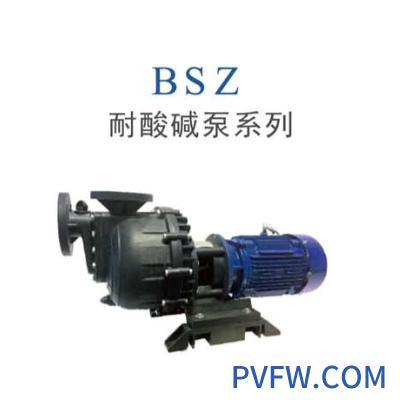 BSZ-40014L