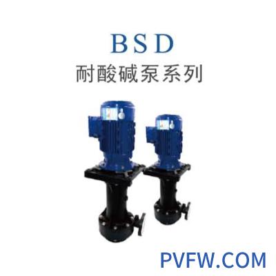 BSD-50SP-5